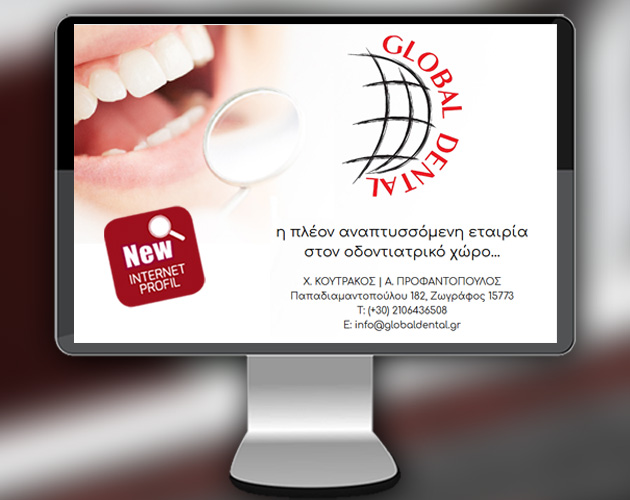 GLOBAL DENTAL